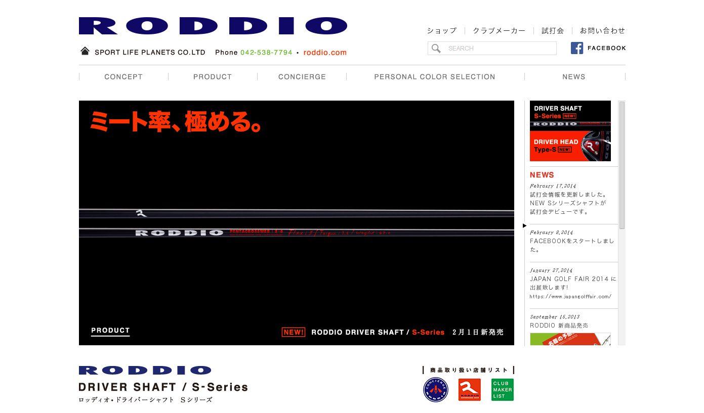 roddio02